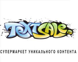 Как заработать 20000 рублей на Textsale